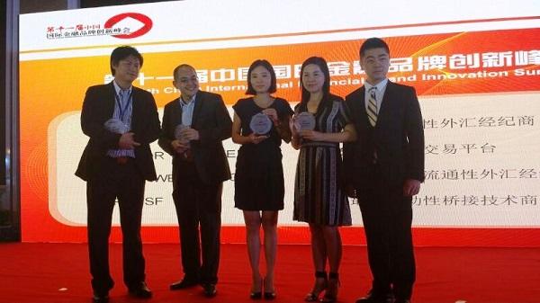 wb-china award